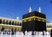 21 Gün Ramazan Umresi 1050$ Kabe'ye 600m Mesafede