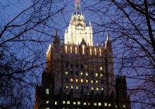 Rusya'da alarm: Dışişleri binası boşaltıldı